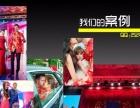 专注影像14年—广元婚礼摄影丨婚礼摄像丨婚礼航拍