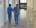南京清洗保洁 热河南路南通路周边家政保洁公司