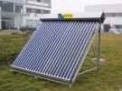 欢迎访问-太阳雨太阳能大庆全国各市售后服务!