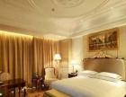 南通金石国际大酒店