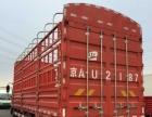 转让16年刚上牌东风天锦6.8米货车高栏