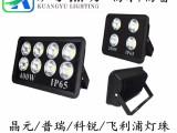 24V投光灯防水生产厂家
