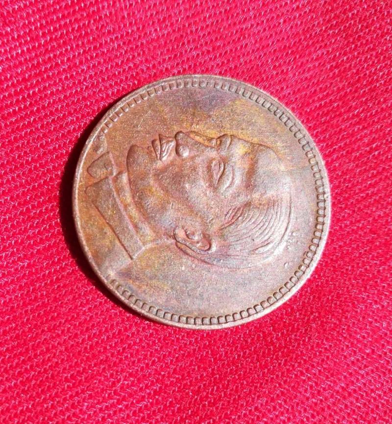 袁大头签字版 双龙寿字币等钱币出手的联系