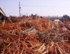 松江九亭高价回收废铝废铜废铁不锈钢等一切废旧物资回收