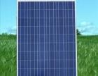 太阳能光伏电池