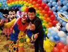 济南小丑演艺公司小丑服装出租小丑表演服装