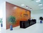 潮州--车速融SP汽车金融服务平台加盟
