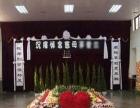 大江殡葬一条龙,十年老店,专注服务品质