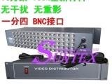 监控用信号分配器16进64出 放大器 多路输出厂家供货