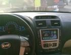 比亚迪 G6 比亚迪 G62013款 2.0 手动 尊贵型2.0