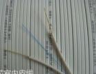 北京金浦出售4-288芯室外通信光缆