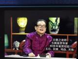 北京工作室鉴定评估收购瓷器 青铜器 字画 玉器 杂项等