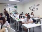 纹绣培训沙曼国际培训公司