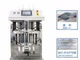 面膜灌装封口机 高速面膜灌装封口机 专业生产销售