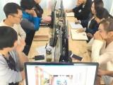 蚌埠奇翼室内设计培训中心 施工图深化 VR5.0渲染培训