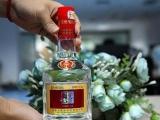 五粮液股份公司尊酒精彩生活尊贵会员专享用