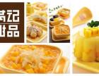 深圳甜品加盟店哪家好,满记甜品让你日进斗金