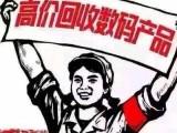 北京高价回收索尼FS7摄像机回收松下编辑机回收广电设备