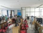 专业培训:电脑 平面设计 会计 淘宝网店 模具设计