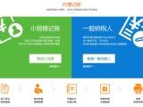 注册公司杭州托管地址办理食品一般纳税人异常解除
