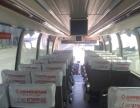 青年客车 336ps 国三 50座 30万公里