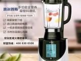 搅拌机料理机批发商 惠尔普斯D200多功能破壁料理机批发价格