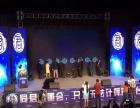 杭州会议活动设计策划 活动推广设计包装