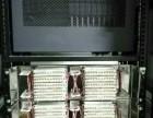 内线电话交换机安装,集团电话分机维修,网络布线,光缆熔接