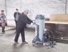 周口工厂吸尘器,河南工业吸尘器机