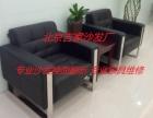 北京银行等候区排椅维修换面 商场车站连排椅维修换皮坐垫