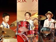 郑州暑假班架子鼓培训 学架子鼓 儿童成人乐器培训