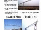 设计制造维修铁路照明灯桥