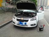 德阳汽车道路救援送油充气流动补胎电话多少