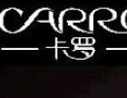卡罗家纺加盟