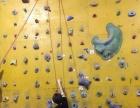 福州市等高线攀岩运动俱乐部