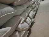 爱之美家-大量进口羊绒毛料及羊绒面料诚觅广州买家