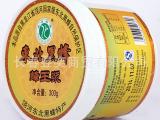 东北黑蜂蜂王浆包装盒300g 纯天然新鲜农家自产0添加 养生保健