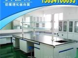 山西晋中化工厂化验台实验室实验台厂家