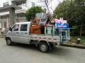 台州 椒江 双排加长五菱小货车货运搬家出租 价格实惠