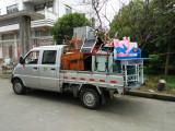 台州 椒江 卖电暖 小推一个 小货车出租