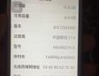 国行金色iPhone616g带发票
