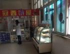 湖北中医药高等专科大学食堂面包房优价转让