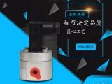 喷油嘴测试台流量监控微小流量计