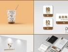 无锡包装设计,平面,VI,logo设计
