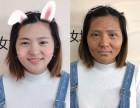 卓尚化妆培训学校老师教你眉形与脸型的搭配法则