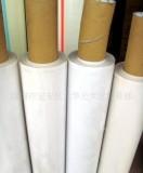 供应进口3M9448白色 3M胶带 白色胶带 3M9448 胶带