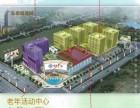 广州泰成逸园模范养老院 医养结合省级养老公寓 长者优选敬老院