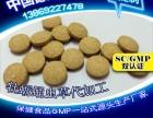 固体饮料oem代加工 SC/GMP双认证实力生产商