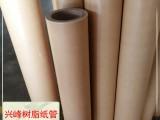 专业纸管生产厂家 天津兴峰 二十年生产经验