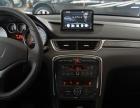 标致款 1.6 自动 乐享版优尚型 8万左右轿车推荐